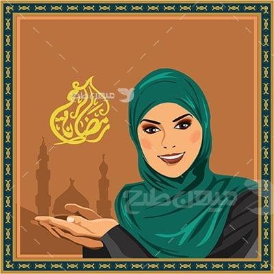 وکتور کاراکتر حجاب زن در ماه رمضان