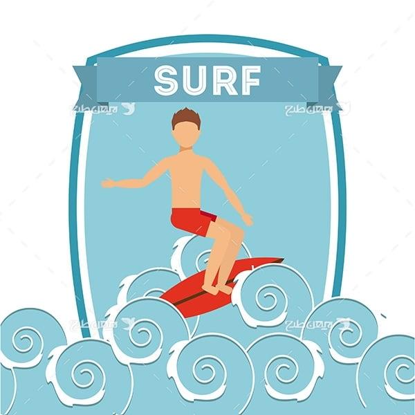 طرح وکتور گرافیکی با موضوع ورزش اسکی روی آب