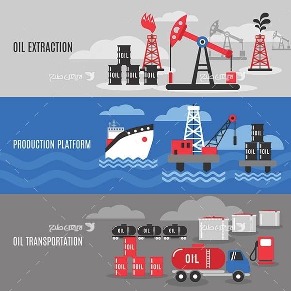 طرح وکتور گرافیکی سکوی نفتی