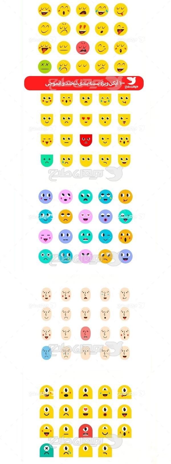 مجموعه آیکن ویژه بسته بندی لبخند و ایموجی
