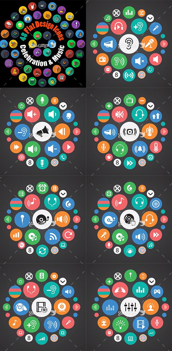 طرح لوگو و آیکن برای طراحی وب سایت02