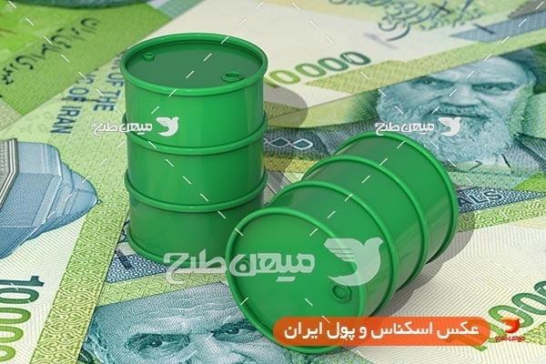 عکس اسکناس ایران و بشکه نفت