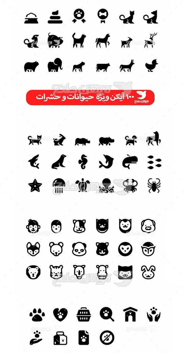 مجموعه آیکون ویژه حیوانات و حشرات