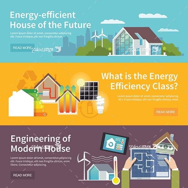 طرح وکتور گرافیکی انرژی، خانه ، توربین برق