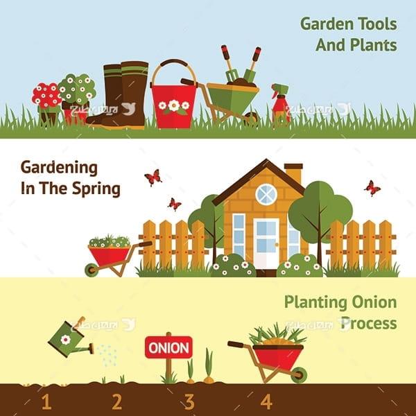 طرح وکتور باغبانی