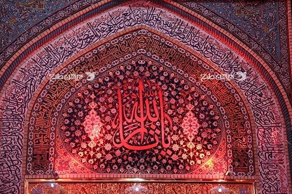 تصویر با کیفیت از حرم،گنبد و ضریح امام حسین علیه السلام یا ثار الله