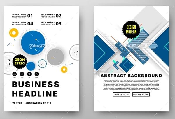 طرح بک گراند پوستر تبلیغاتی با زمینه آبی