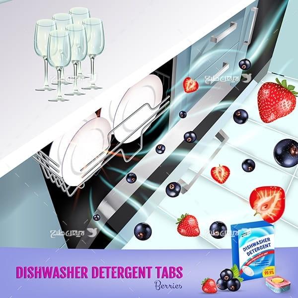 طرح وکتور تبلیغ مایع ظرفشویی با عصاره توت فرنگی