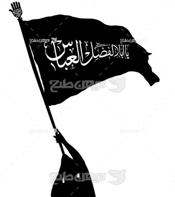 تصویر محرم پرچم یا ابالفضل عباس