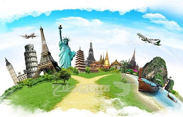 تصویر مکان های گردشگری و توریستی دنیا