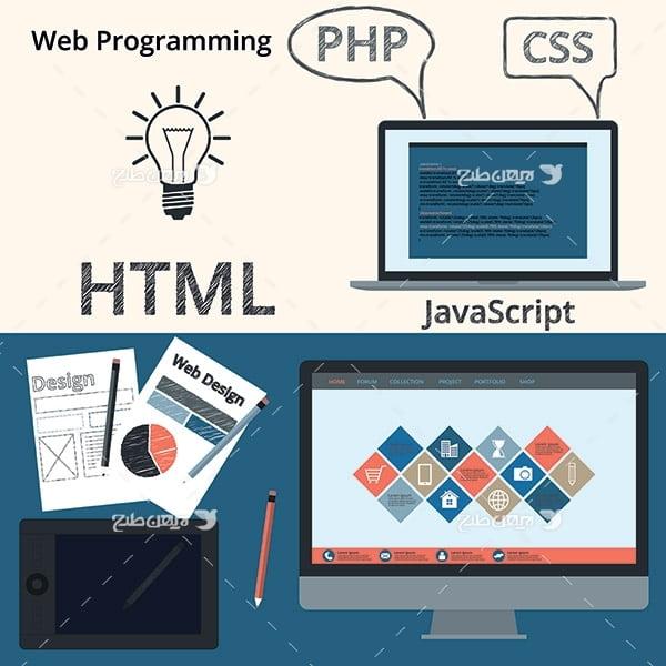 طرح وکتور گرافیکی طراحی وب سایت