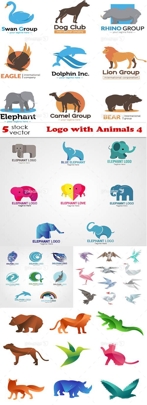 لوگو با موضوع حیوانات