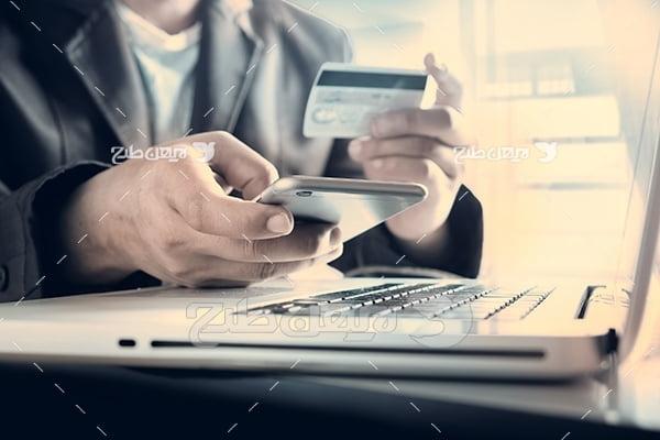 عکس کارت بانکی و پرداخت آنلاین