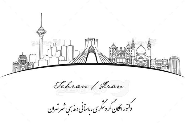 وکتور امکان گردشگری ، باستانی و مذهبی تهران
