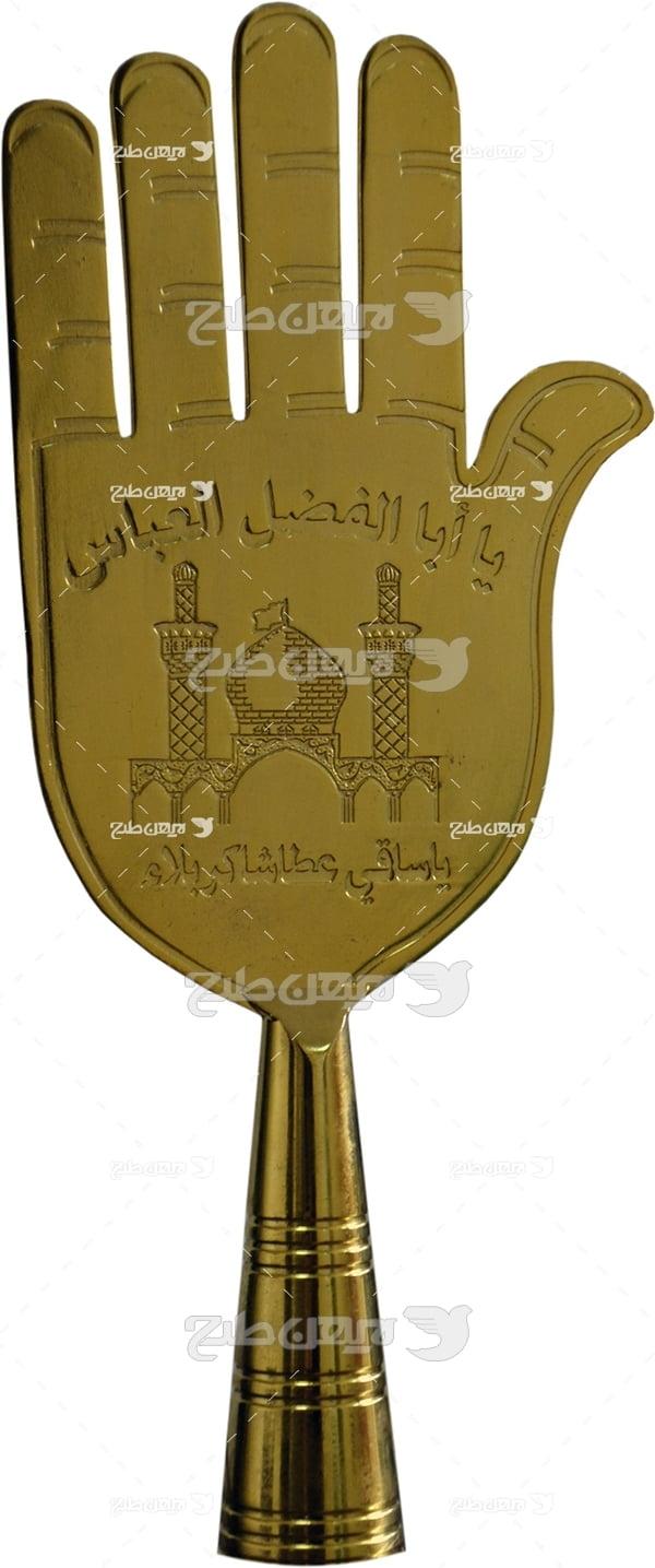 عکس نماد دست حضرت عباس در محرم