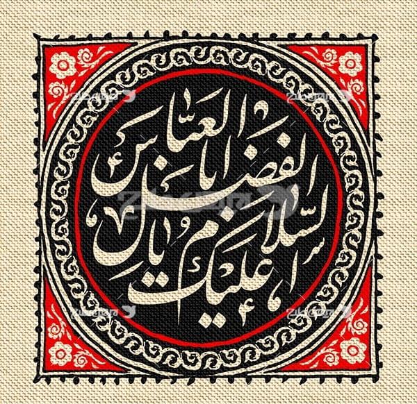 تصویر پرچم دوزی مربوط به محرم