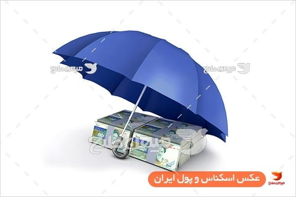 عکس چتر و اسکناس 1000 تومانی