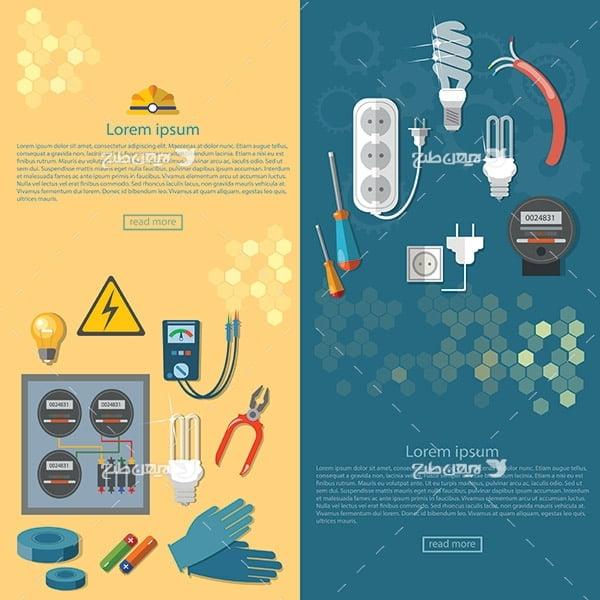 طرح وکتور گرافیکی برق کاری