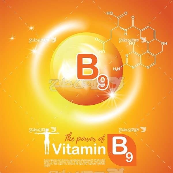وکتور ویتامین ب 9
