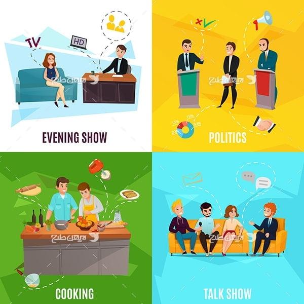 وکتور گرافیکی مناظره، مصاحبه، نمایش تلویزیونی و آشپزی