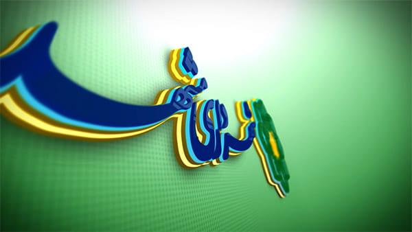 پروژه افترافکت نمایش شهرداری مشهد