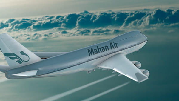 پروژه افترافکت نمایش لوگو شرکت هواپیمایی ماهان